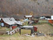 Village du Baïkal