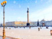 Place du Palais, Saint-Pétersbourg